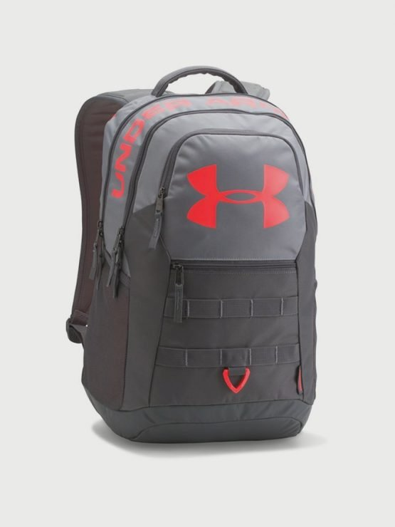Batoh Under Armour Big Logo 5.0 Šedá