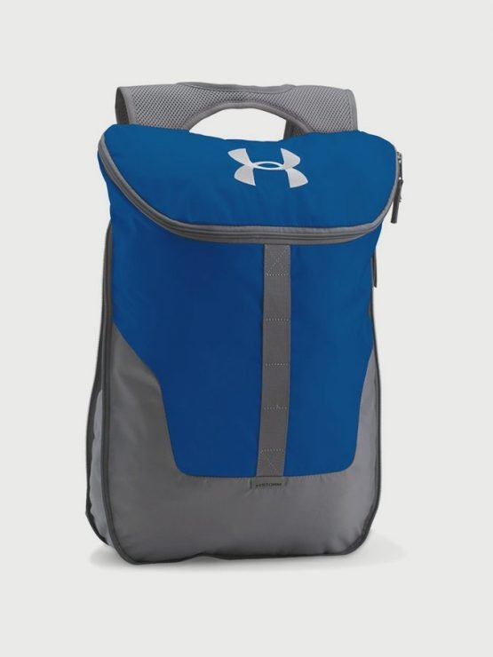 Batoh Under Armour Expandable Sackpack Šedá