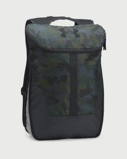 Batoh Under Armour Expandable Sackpack Hnědá