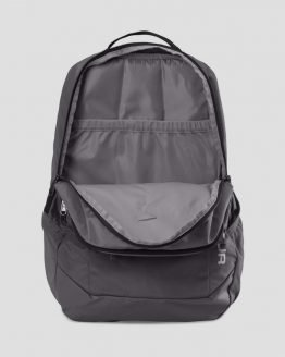 Batoh Under Armour Hustle Backpack LDWR Šedá