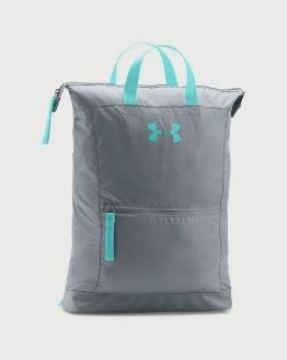 Batoh Under Armour Multi-Tasker Backpack Šedá