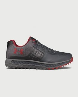Boty Under Armour Horizon Str Šedá