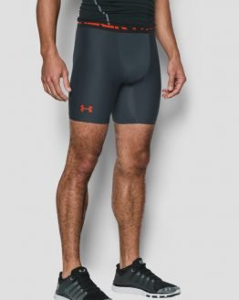 Kompresní šortky Under Armour HeatGear 2.0 Comp Short Šedá