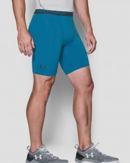 Kompresní šortky Under Armour Heatgear Comp Short Modrá
