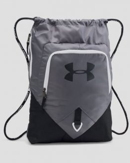 Sáček Under Armour Undeniable Sackpack Šedá